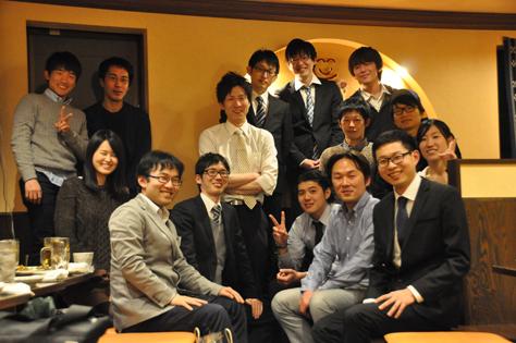 event_20150326