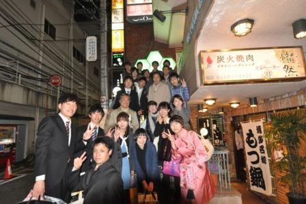 event_graduation20130326